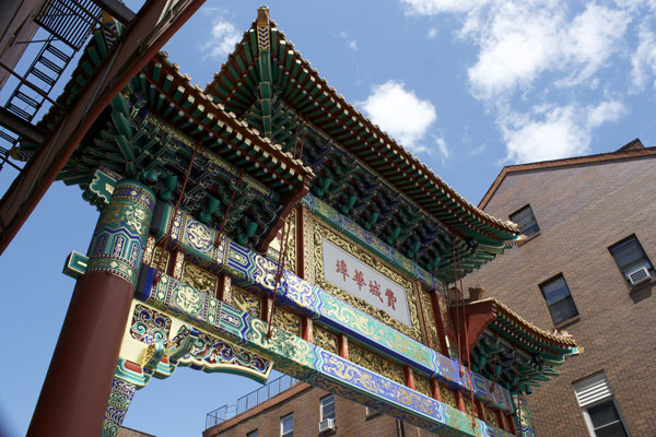 Chinatown Gates, Philadelphia by Stephen Kelly , on Flickr